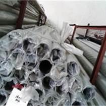 湖南304不銹鋼圓管480.7價格