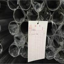 廈門304不銹鋼圓管800.8價格