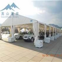 齊齊哈爾車展白色大篷出租銷售