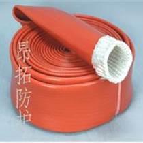 耐高溫絕緣防火套管