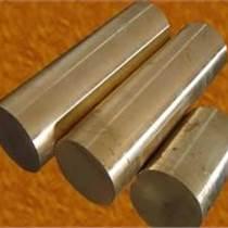 C65100低硅青銅C65100銅材報價