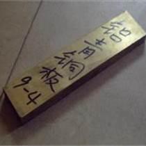C66100高硅青銅C66100銅棒