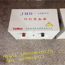 照明控制專用變壓器JMB10KVA