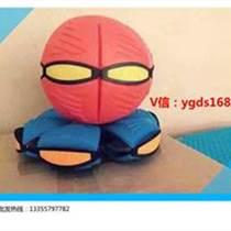 魔幻飛碟球玩具官方網站