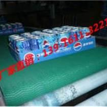 高摩擦花纹可乐包装机爬坡输送带