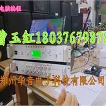 部隊自動放號機-軍營廣播儀