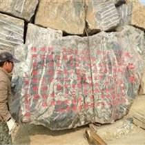 黃臘石批發 園林黃臘石