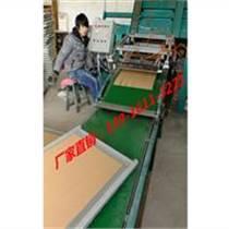 绿色耐酸碱制香机输送带