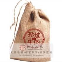 帆布土特產包裝袋可定制