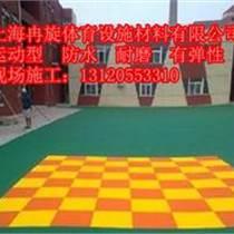 揚州幼兒園塑膠地坪施工價格