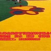 江陰幼兒園塑膠地坪施工價格