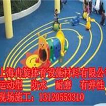 連云港幼兒園塑膠地坪施工價格