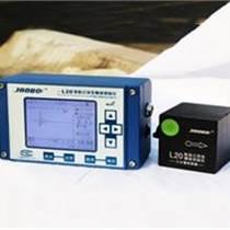 水電專用L20爆破測振儀