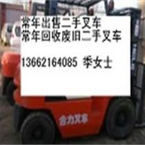 浙江杭州湖州二手叉车出售回收