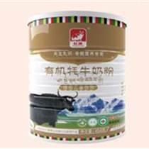 紅原有機牦牛奶粉乳制品