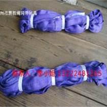 柔性吊带装带生产厂家|起重吊带