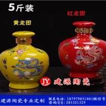 陶瓷白酒瓶 陶瓷酒瓶厂家