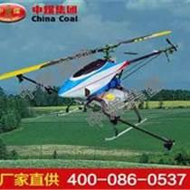 農藥噴灑飛機