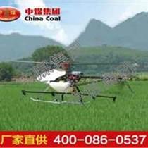 農用噴灑無人機