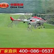 農藥噴灑無人機