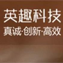 廣州APP開發公司哪家好?