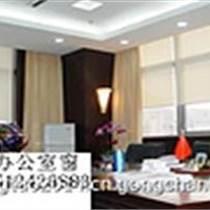 天津工程窗帘厂