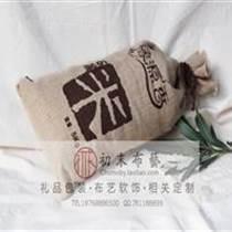 定做大米的廠家,大米袋設計加工