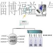 變電站壓板遠程監控系統
