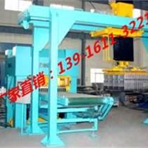 重工業機械自動機械手碼磚機皮帶