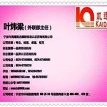 寧波ISO9001認證9001