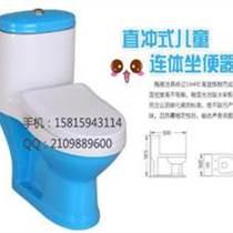 兒童陶瓷坐便器 幼兒園抽水馬桶