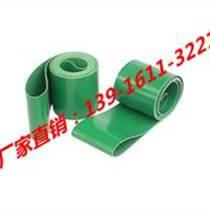 石棉瓦成型機綠色加雙導條輸送帶
