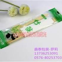 一次性筷子四件套批发选哪家