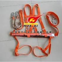 高空安全带|作业保护安全带