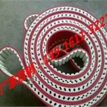 陶瓷玻璃磨邊機紅膠同步帶