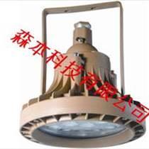 森本供應KHD710防爆LED吸頂燈