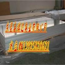 5052-h32鋁板附帶材質書