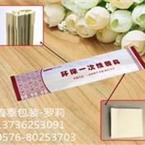 哪里一次性筷子四件套批发便宜