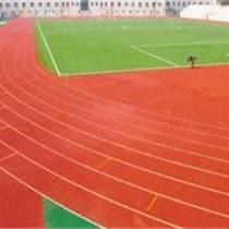 樟樹塑膠跑道施工方案