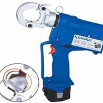 五金工具 EK22PLUS充电式液压钳