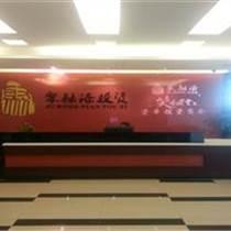 石廈網絡推廣 科學館網頁設計