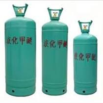 清大新能源優質二甲醚