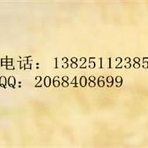 TCL1U理線架價格【低價促銷】