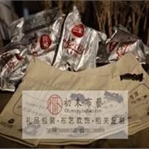 特产礼品复古帆布包装袋帆布袋