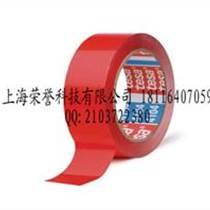 tesa4104薄膜包装胶带代理直供