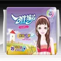 伴緣衛生巾20片夜用305mm
