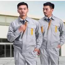 上海訂做焊工服工地工作服
