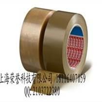 tesa4122PVC薄膜胶带代理直供