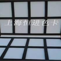 郑州橱柜色卡市场、橱柜门板色卡