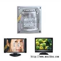 電視機模具價格 加工電視機模具